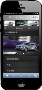 Smartphone Portal - China - Home