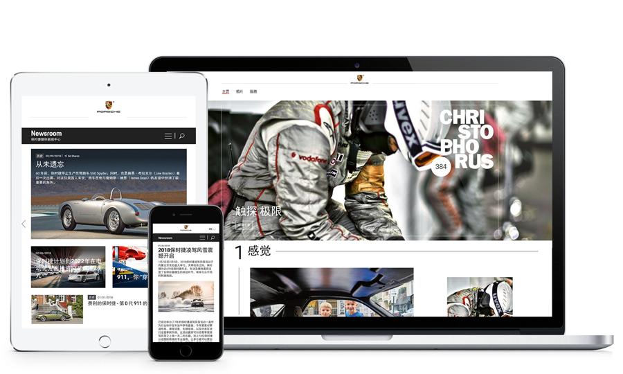 Porsche Newsroom - Chinesische Sprachversion (Porsche)